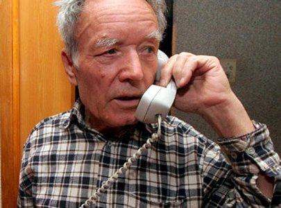 ветераны телефон