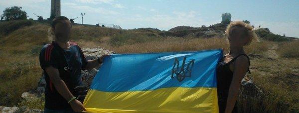 митиридат с украинским флагом