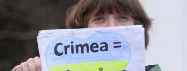 крым украина 2