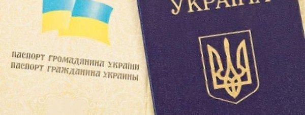 1380459483_pasport