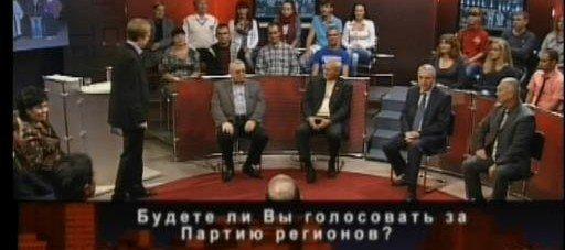 http://money.investigator.org.ua/news/1972/