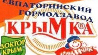krimka