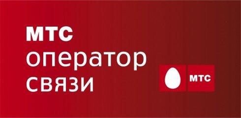 Фото с сайта http://ukr-online.com/