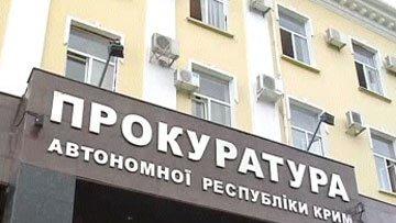 http://delo.ua/