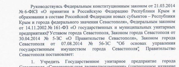 Фото с сайта http://investigator.org.ua/