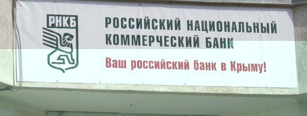 Фото с сайта spravka.sevas.com/
