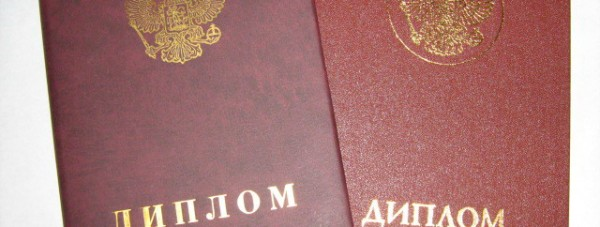 http://www.lawinrussia.ru