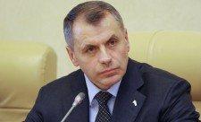 Константинов