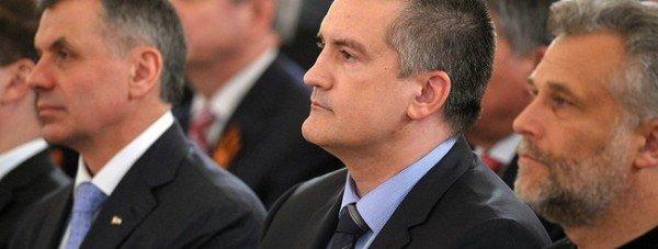 Сергей Аксенов-3