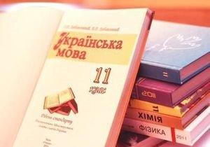 Фото с сайта kor.ill.in.ua/