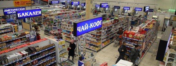 Торговый_зал_универсама