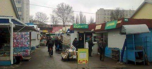 рынок симферополь