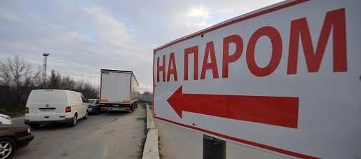"""Паромная переправа """"Крым-Кавказ"""""""