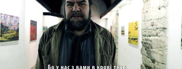 """Львовяне обратились к крымчанам: """"Мы обязательно будем снова вместе!"""""""