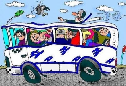 маршрутка карикатура