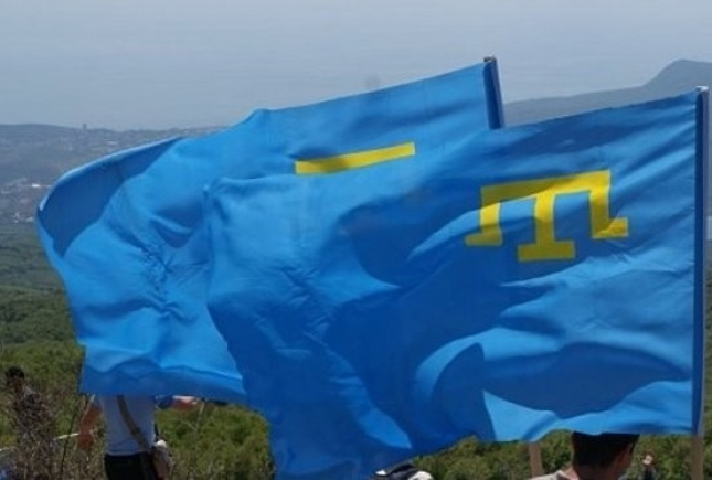 флаг 11