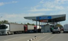 граница армянск
