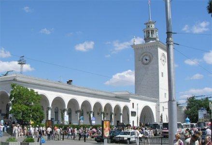 вокзал симфер