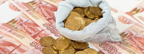 бюджет рубли