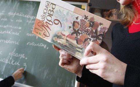 учебник украинского языка