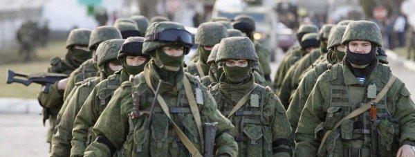 российский десант