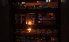 симф1 магазин без света
