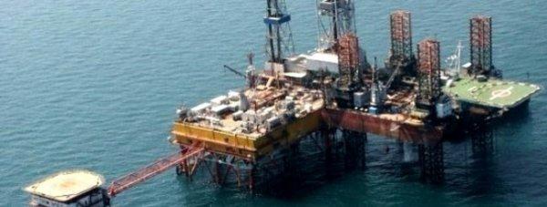 «Черноморнефтегаз»