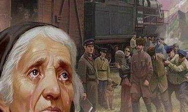 депортация джамала