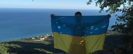 крым украина флаг1