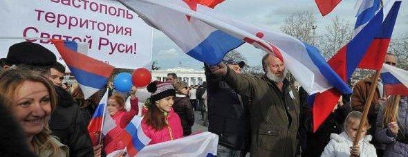 севас крым россия