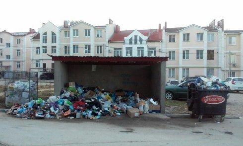 севас мусор