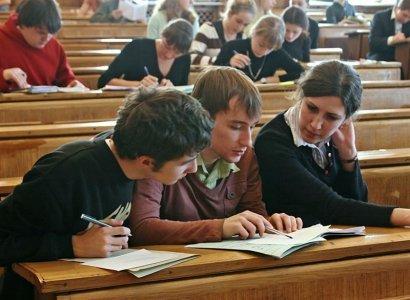 студенты крима