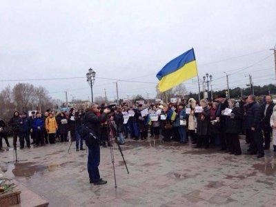 Митинг в Севастополе в поддержку территориальной целостности Украины, 9 марта 2014 года