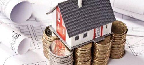 дом налог ипотека