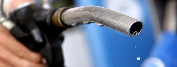 бензин азс заправка