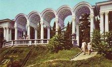 парк керчь