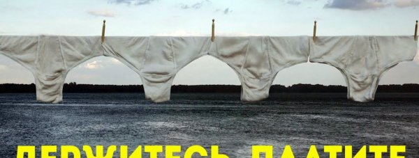 Как Керченский мост дорожал (видео)