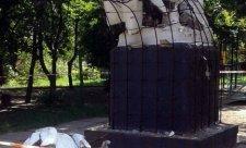 памятник ленимну