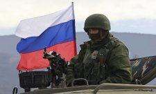 армия россии крым