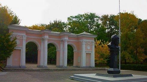 img_park_shevchenko_700_390