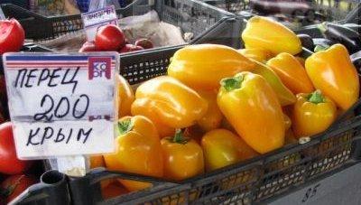 овощи феодосия