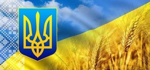 Поздравления с Днем Независимости от крымчан (видео)