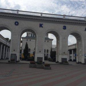 симф вокзал