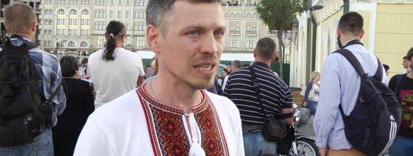 ВИДЕО: В Киеве прошла акция в годовщину вынесения приговора Сенцову и Кольченко