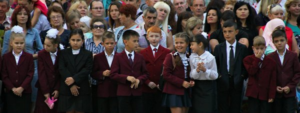 Симферополь, школа №11