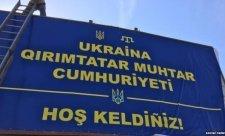 автономия крымских татар