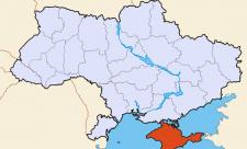 крым украина карта