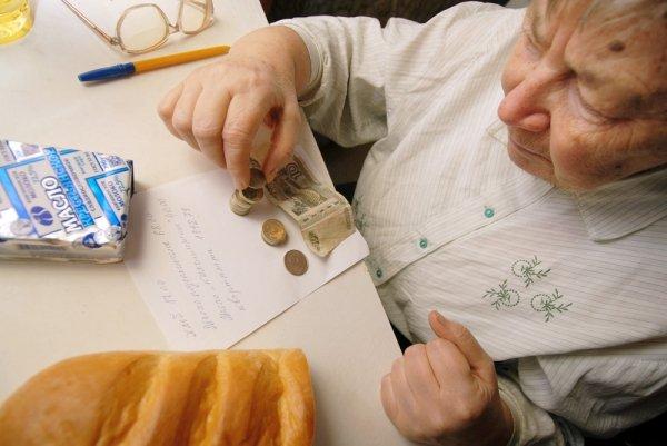 нищий пенсионер