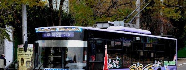 троллейбус севас