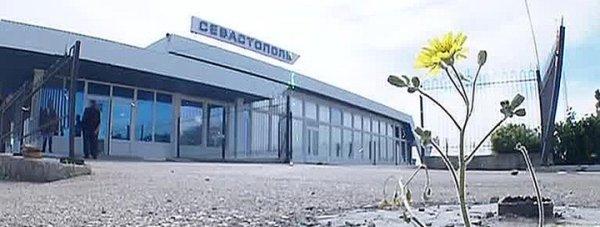 аэропорт бельбек